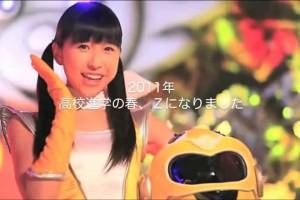 【玉井詩織】祝!しおりん高校卒業・記念動画【ももクロ】