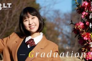 【B.L.T.】Graduation-高校卒業-2014 表紙登場記念! ももいろクローバーZ・玉井詩織 メイキング動画