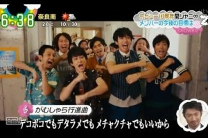 【FNS歌謡祭】田中将大とももクロの連携!! 玉井詩織(黄/しおりん)のバットコントロールが凄い!!